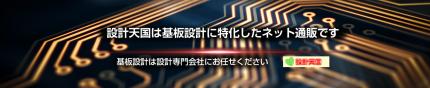 55NK_LP_Top_UU