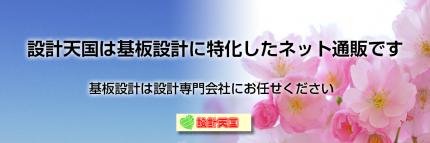 55NK_LP_Top_sakuraU