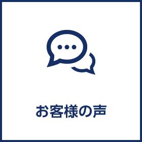 top_box02